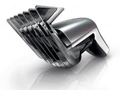 Test et avis – Tondeuse à cheveux Philips QC5130/15
