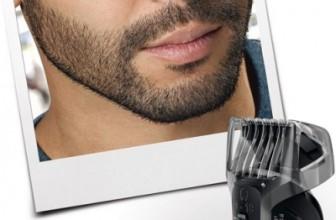 Tondeuse barbe 3 jours: les meilleurs modèles
