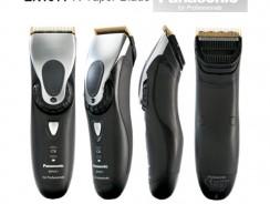 Tondeuse cheveux pro: la gamme Panasonic ER